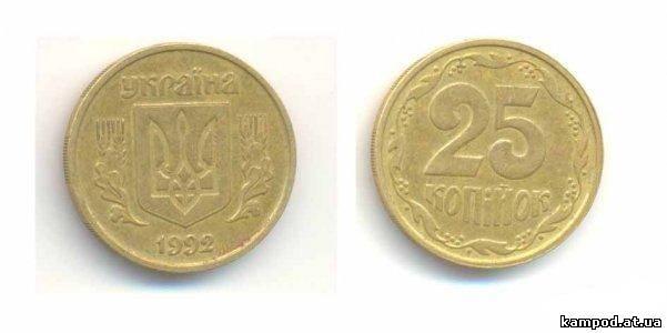 цінні монети україни 1992
