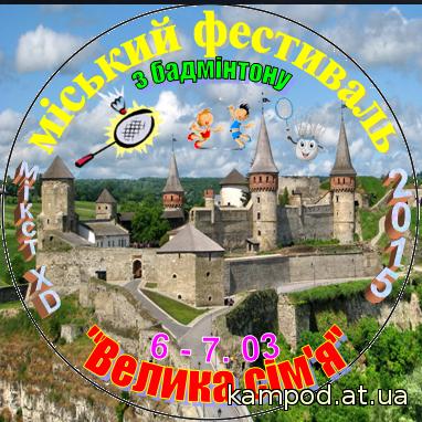 http://kampod.at.ua/_pu/9/51011752.png